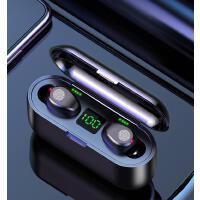 无线蓝牙耳机5.0双耳一对迷你隐形小型入耳式运动挂耳麦长待机适用苹果vivoppo小米华为安卓通用