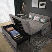 【品牌特惠】布艺多功能可折叠沙发床两用客厅小户型省空间1.5米可储物单人 1.5米-1.8米