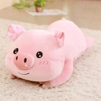 【品牌特惠】可爱趴趴猪毛绒玩具小猪玩偶抱着睡觉抱枕女懒人床上公仔超软礼物 (加玫瑰花一朵)