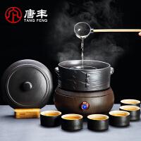 唐丰陶瓷煮茶器家用复古茶碗小套组电陶炉黑茶泡茶器电热茶炉茶钵