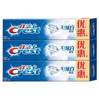 【宝洁】佳洁士3D炫白双效牙膏180克x3支 优惠装