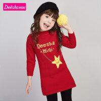 【抢购价:45】笛莎女童连衣裙冬款儿童时尚洋气宝宝甜美针织毛线裙