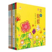 全5册 台湾儿童文学馆 林焕彰童诗绘本 小猫走路没有声音 我和我的影子朋友 童诗剪纸玩圈圈 妹妹的红雨鞋 花和蝴蝶森林