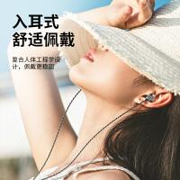 (包�])耳�C入耳式手�C��X重低音有����游�蚨�塞k歌�O果安卓男女通用