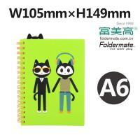 Foldermate/富美高 46678 双线圈笔记本 绿色 A6学生 喵克亮彩系列 香港文具螺旋本线圈本练习本厚记事