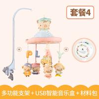 婴儿玩具 手工床铃diy猪宝宝音乐旋转床挂车挂新生婴儿玩具孕妇材料包