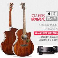吉他cl160/180/126民谣初学者学生女男入门乐器单板木吉他 CL128SC 电箱款