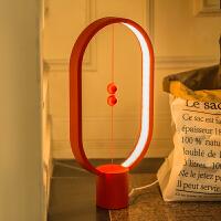 抖音同款智能黑科技平衡灯磁吸小夜灯磁悬浮创意台灯送老婆女友情人节生日礼物
