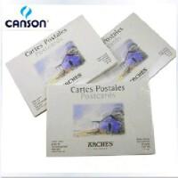法国康颂阿诗ACHES纯棉水彩纸明信片水彩明信片纸 10张300g