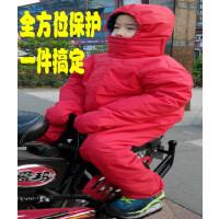 ��榆�摩托�躏L衣被�和�款�W生冬季加厚�o膝手套防水男女通用