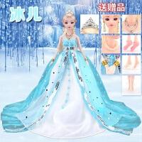 芭比娃娃套装洋娃娃古装娃娃衣服公主娃娃女孩玩具礼盒 天蓝色 12关节娃娃+服饰(盒装送)