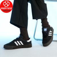 Adidas/阿迪达斯三叶草女鞋新款复古低帮运动鞋舒适透气轻便耐磨休闲鞋板鞋B28156