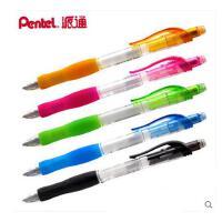 pentel派通AZ135 活动铅笔 防疲劳自动铅笔0.5mm