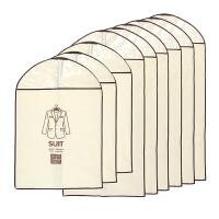 用衣柜防尘罩透明挂式西服套西装大衣物收纳袋子衣服挂衣袋 衣物防尘罩
