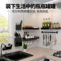 厨房置物架免打孔壁挂式家用调味料用品大全刀架挂架收纳架子台面