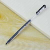 爱好 全针管矫姿中性笔 黑色0.5mm三角杆(单支)水笔/碳素笔/签字笔 47930 当当自营