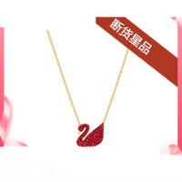 六一儿童节520【新品】ICONIC SWAN红色天鹅优雅妩媚鸿运吉祥 女项链 图片色