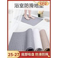 日式大号浴室垫浴缸淋浴地垫卫生间老人孕妇洗澡脚垫