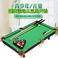 儿童台球桌 黑8桌球台家用儿童玩具桌上台球儿童球类玩具生日礼物 90B