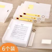 a4新时达透明文件盒档案盒文件文档盒资料盒凭证盒立式加厚文件夹纸张收纳盒塑料透明文件盒子大容量侧面标签