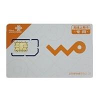 中国联通 24G流量 包年4G无线上网卡