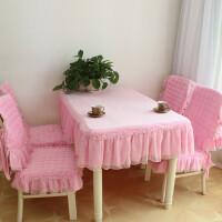 餐桌布椅套椅垫套装韩式餐桌椅子套罩布艺长方形蕾丝家用 定制 粉红色 粉色水晶纱
