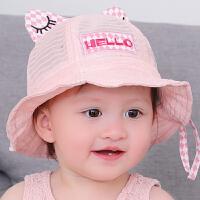 儿童遮阳帽夏季薄款透气网眼宝宝渔夫帽潮婴儿帽子盆帽