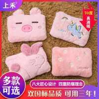 热水袋充电可拆洗防爆冬季床上暖水袋毛绒可爱女暖宝宝暖手宝正品