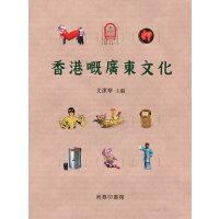 香港���V�|文化