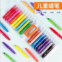 幼儿园可水洗宝宝画笔彩色蜡笔水溶炫绘棒彩绘笔彩绘棒涂色笔水溶性旋转24色36色油画棒儿童蜡笔套装