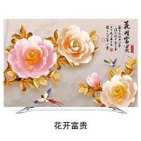 液晶电视机防尘罩55英寸曲面电视布盖巾挂式65寸50寸60寸布艺定制