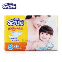 安儿乐超值干爽纸尿裤 通用婴儿尿不湿S码 32片/包 适用3kg-6kg宝宝