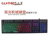 2018新款 机械手游戏键盘 V10悬浮键帽网吧台式电脑配件LOL 黑色