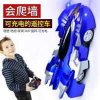 儿童玩具车男孩遥控爬墙车可充电赛车电动3特技汽车4-6-8-10-12岁