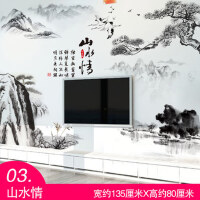3D立体墙贴纸贴画客厅电视背景墙装饰墙壁纸墙画卧室墙纸自粘壁画 大