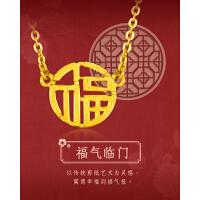 六福珠宝黄金项链女足金镂空福字吊坠套链含坠计价L07TBGN0001A