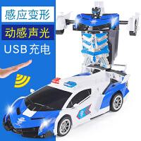 充电动遥控车玩具车男孩礼物儿童玩具感应变形遥控汽车金刚机器人