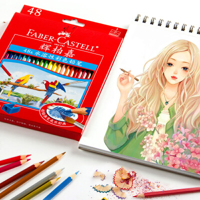 辉柏嘉水溶性彩铅笔72色彩铅手绘48学生用美术用品专业绘画笔套装内送笔刨,勾毛笔