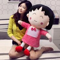 毛绒玩具动漫娃娃公仔玩偶动画片超大号卡通儿童布娃娃 粉红色 连衣服
