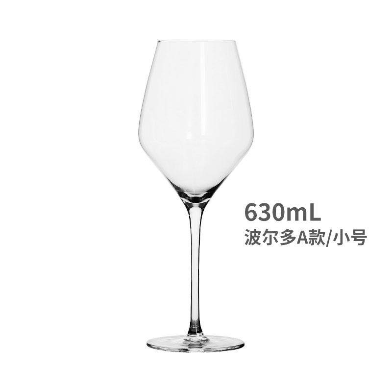 手工波尔多红酒杯 无铅水晶玻璃高脚杯 大号勃艮第葡萄酒杯