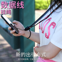 苹果手机挂绳数据线个性创意iPhone吊绳挂脖子可拆卸oppo安卓女款短潮type c充电线防丢防摔