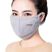 口罩女冬季韩版时尚加厚防寒保暖男纯棉透气可清洗易呼吸防雾哈气 浅灰色 开鼻透气