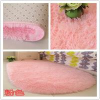 地毯客厅卧室床边小地毯客厅韩国公主粉家用榻榻米可爱椭圆可洗加厚可定做