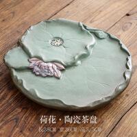 日式陶瓷茶盘 家用大号排水式干泡盘功夫茶具 茶台复古简约托盘小号 排水式(步步莲生)干泡盘