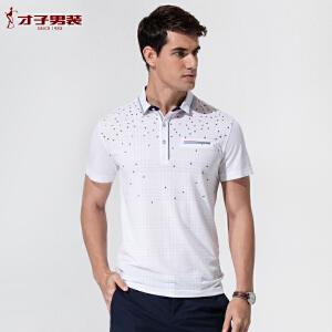 【包邮】才子男装(TRIES)短袖T恤 男士时尚几何修身休闲短袖T恤 POLO衫