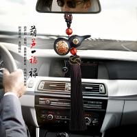 汽车内挂件活性炭挂饰出入平安符摆件男女保平安中国结装饰佛系气