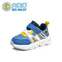 【1件5折价:89.9元】大黄蜂童鞋 宝宝鞋子学步鞋3岁小童运动鞋春季防滑幼童儿童机能鞋