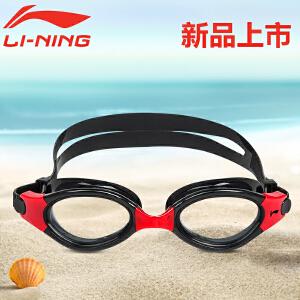 LI-NING/李宁游泳 游泳眼镜 时尚休闲泳镜 防水防雾 高清大框 男女通用LSJK577