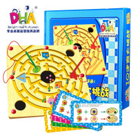 DHA 运笔迷宫系列 儿童益智玩具  智力迷宫 桌面游戏 IQ迷宫大挑战