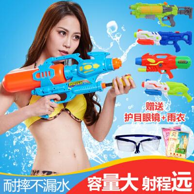 儿童水枪玩具背包水枪沙滩戏水玩具枪打水枪泼水节水枪